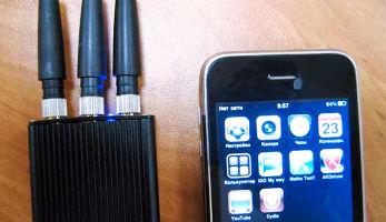 Подавители сигнала мобильных телефонов