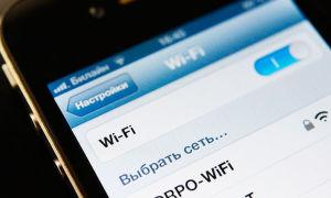 Что делать, если не подключается телефон к wi-fi роутеру?