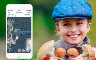 Какое использовать устройство слежения за ребенком?