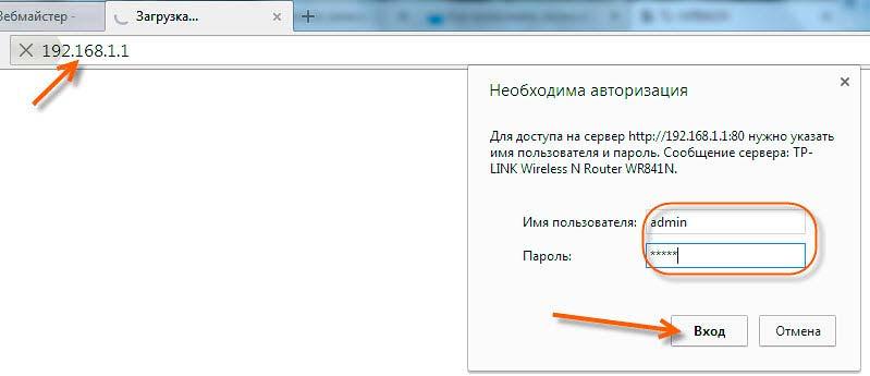 ne-rabotaet-internet-wi-fi-11