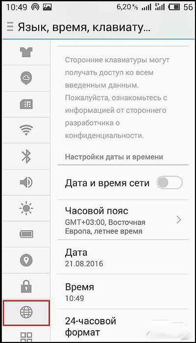 ne-rabotaet-internet-wi-fi-3