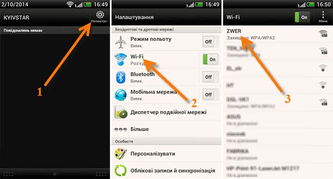 ne-rabotaet-internet-wi-fi-7