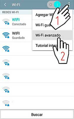 Включить расширенный WiFi