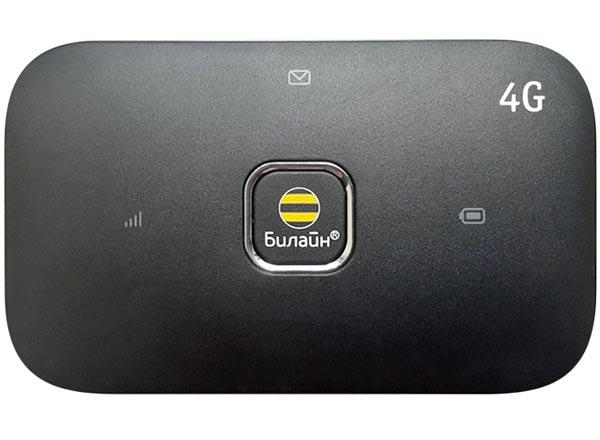 4G модель от билайна