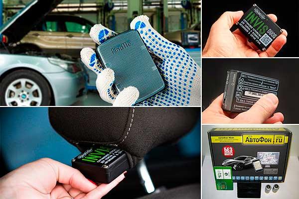 Установка GPS модуля