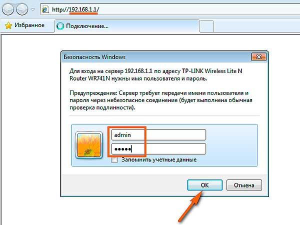 nastroit-planshet-dlya-internet-cherez-wi-fi-1