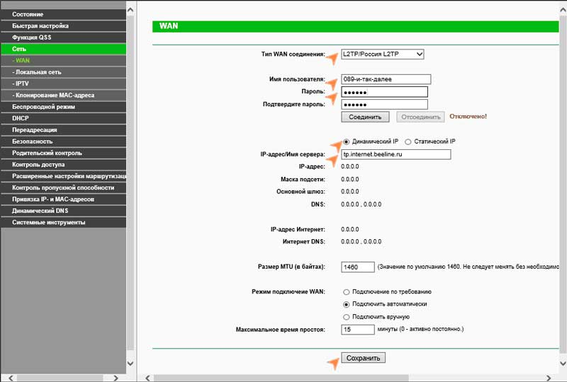 nastroit-planshet-dlya-internet-cherez-wi-fi-13