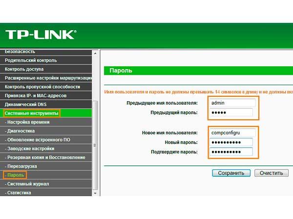 nastroit-planshet-dlya-internet-cherez-wi-fi-2