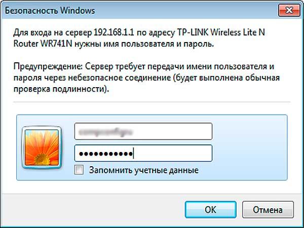 nastroit-planshet-dlya-internet-cherez-wi-fi-3